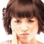 чем снять зубную боль народными средствами