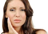 болит зуб под пломбой что делать в домашних условиях